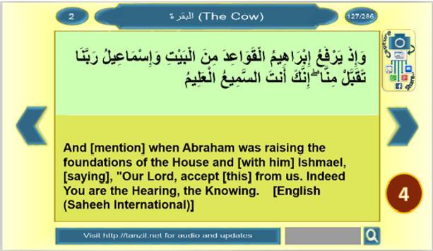 Al Quran Ayat Messenger, A'mal screenshot 4
