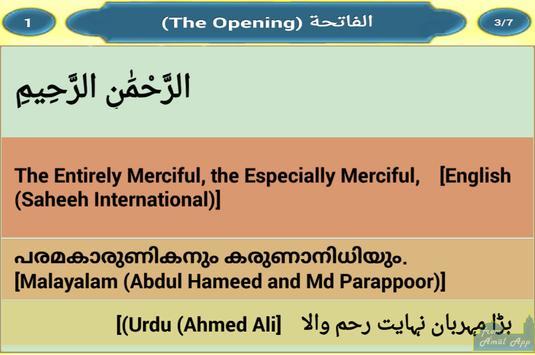 Al Quran Ayat Messenger, A'mal screenshot 5