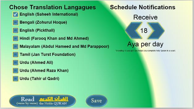 Al Quran Ayat Messenger, A'mal screenshot 6