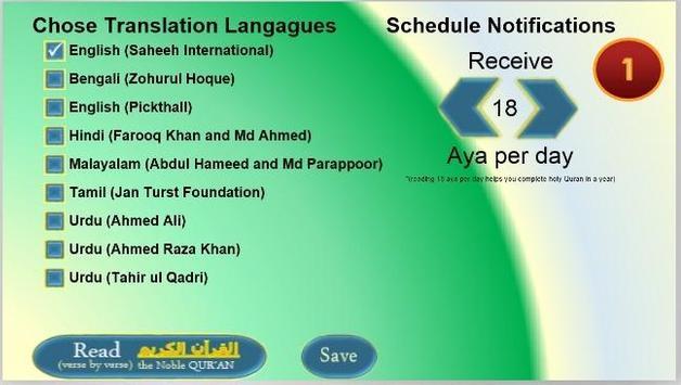 Al Quran Ayat Messenger, A'mal screenshot 1
