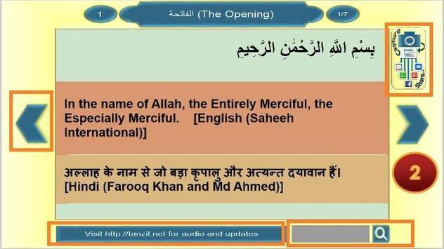 Al Quran Ayat Messenger, A'mal screenshot 2