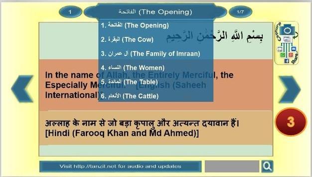 Al Quran Ayat Messenger, A'mal screenshot 3