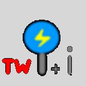 台灣資訊易 icon