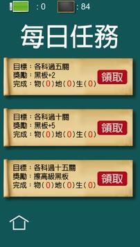 王者之路 screenshot 1