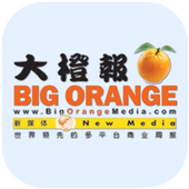 Big Orange Free ePaper icon