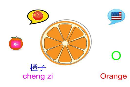 Babies Learn fruit screenshot 8