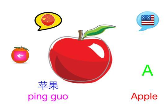 Babies Learn fruit screenshot 12