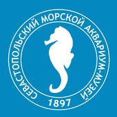 Севастопольский Аквариум icon