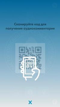 Севастопольский Аквариум screenshot 3