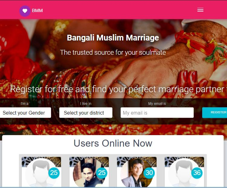 Bangali Muslim Marriage for Android - APK Download