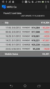 MIRU Ca apk screenshot