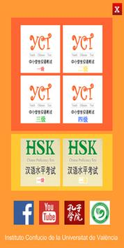 HSK-YCT poster