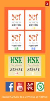 HSK-YCT apk screenshot