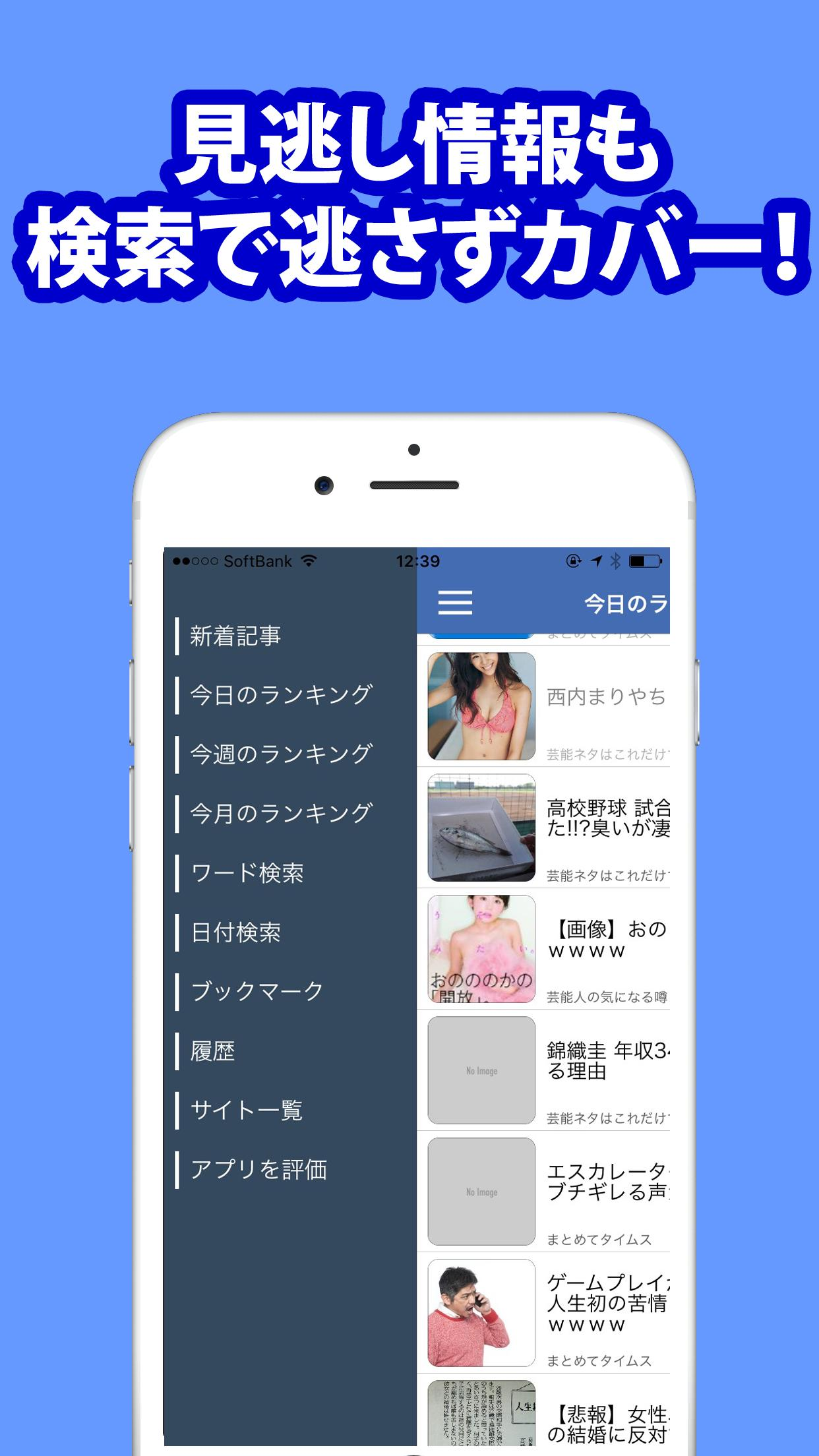 芸能 ニュース 2 ちゃん