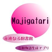 Majigatari icon