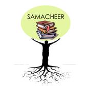 SAMACHEER - தமிழ்நாடு சமச்சீர் பாடப்புத்தகங்கள் icon
