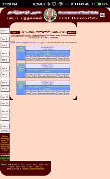 SAMACHEER - தமிழ்நாடு சமச்சீர் பாடப்புத்தகங்கள் screenshot 3