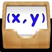 아하 일차 함수 icon