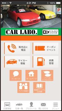 car labo. poster