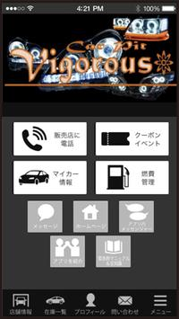 Car Pit Vigorous アプリ apk screenshot