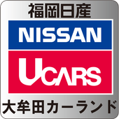 福岡日産自動車株式会社 大牟田カーランド icon