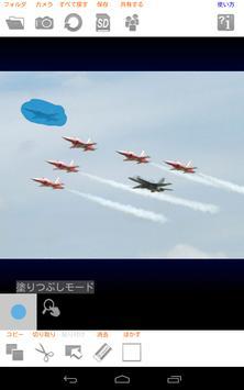 Photo Hacker Copy Paste Editor apk screenshot