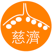 慈濟新聞 icon