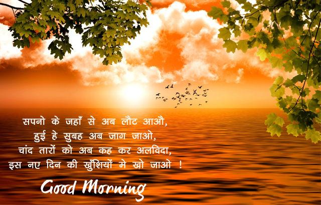 Good Morning Greeting Images 3d Images For Android Apk Download