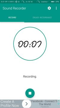 Sound Recorder - simple , easy screenshot 3
