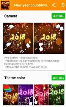 Happy new year 2018 wallpapers screenshot 4
