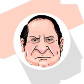 Flappy Nawaz icon