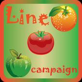 Fruition Level icon