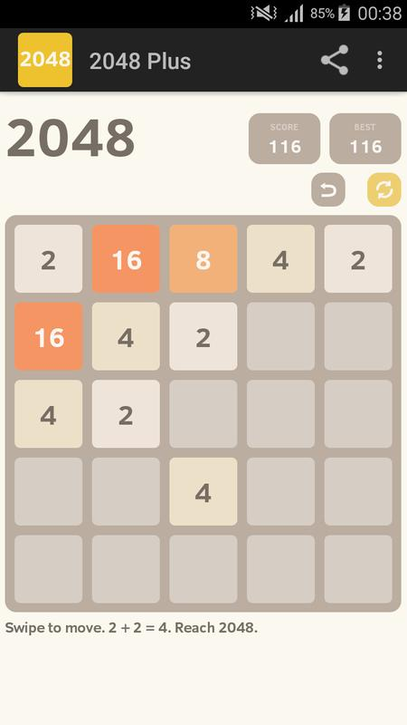 how to make 2048 game in android