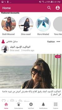 3allmoda - عالموضة screenshot 3