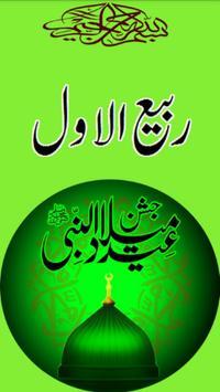 Eid Melad un Nabi Rabi ul Awal poster