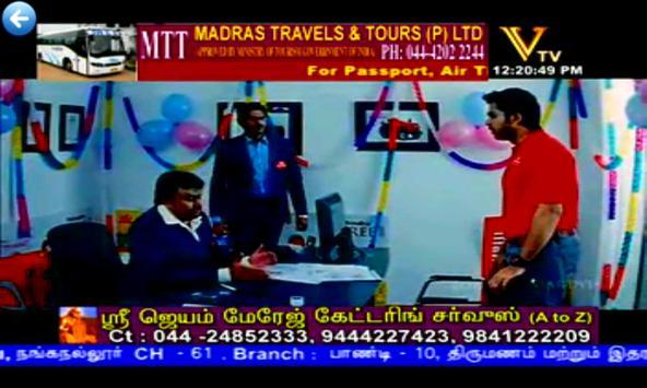 Vikram TV apk screenshot