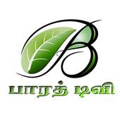 Bharath TV icon