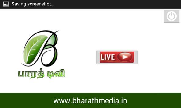 Bharath TV screenshot 2
