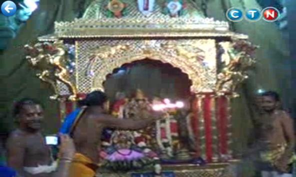 CTN TV screenshot 4