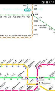 지하철 부산 대구 노선 지도 screenshot 1