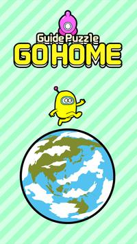 GoHome - Casual Puzzle Game - poster