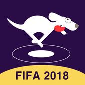 VPN Dog -  Everyone's favorite permanent free VPN icon