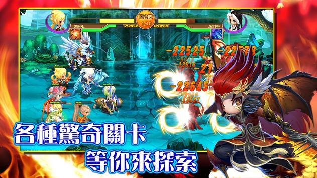仙人我要~ apk screenshot