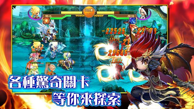 鬥陣仙人 apk screenshot