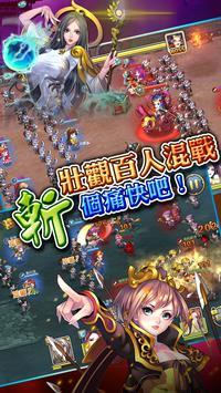 亂世娘子軍 poster