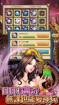 亂世娘子軍 apk screenshot