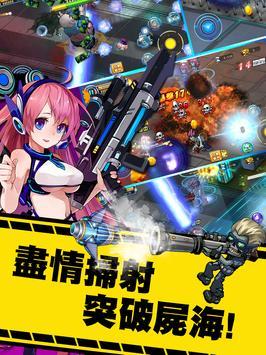 鬼島屍樂園 apk screenshot