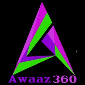Awaaz 360 icon