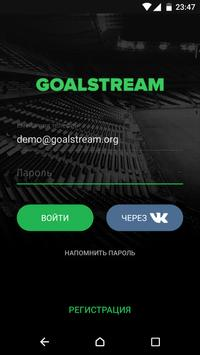 Goalstream poster
