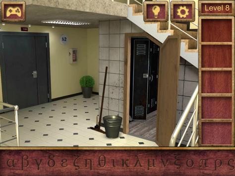 High School Escape 2 screenshot 14